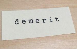 ダメリットと書いた紙