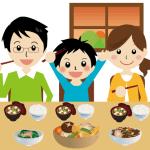 家族での食事